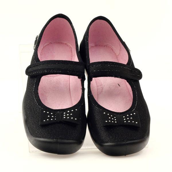 Befado obuwie dziecięce kapcie 114y240 r.31 zdjęcie 5