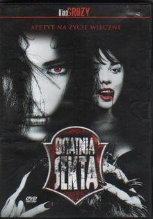 Ostatnia sekta DVD