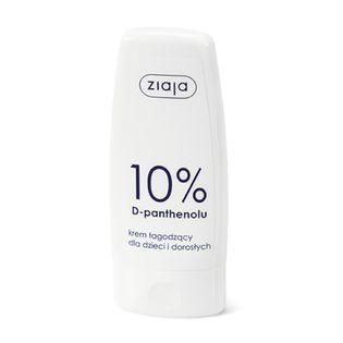ZIAJA krem łagodzący 10% D-panthenolu,
