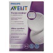 Philips Avent Wkładki laktacyjne ultracienkie - 24 sztuk