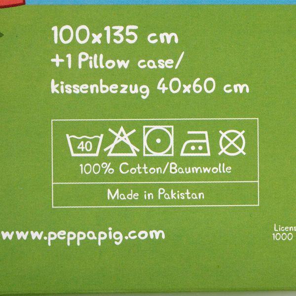 Pościel 100x135 cm Świnka Peppa Róż na Arena.pl