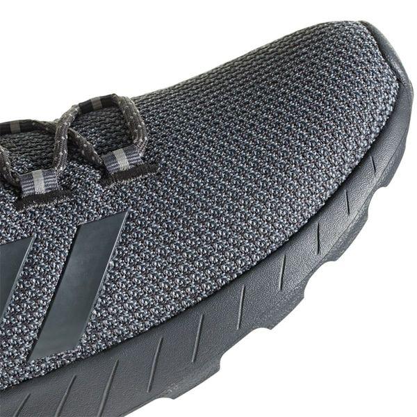 Buty biegowe adidas Questar Rise M 45 13