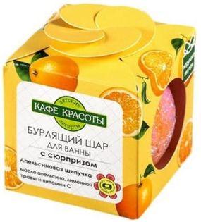 Krasoty musująca kula do kapieli dla dzieci pomarańczowa lemoniada