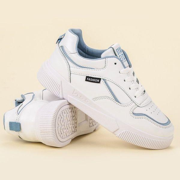 Białe Buty Sportowe r.37