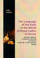 The Language of the Gods in the World of Royal Ladies of Kerala Sudyka Lidia