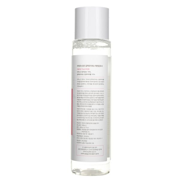 iUNIK Rose Galactomyces Essential Toner - 200 ml zdjęcie 2