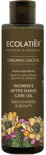 EcoLatier olejek po goleniu dla kobiet gładkość i piękno