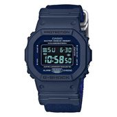 Zegarek Casio DW-5600LU-2ER G-Shock WR200
