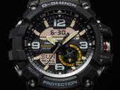 Zegarek męski Casio G-SHOCK - GG-1000-1A3ER MUDMASTER Kurier 0zł zdjęcie 6