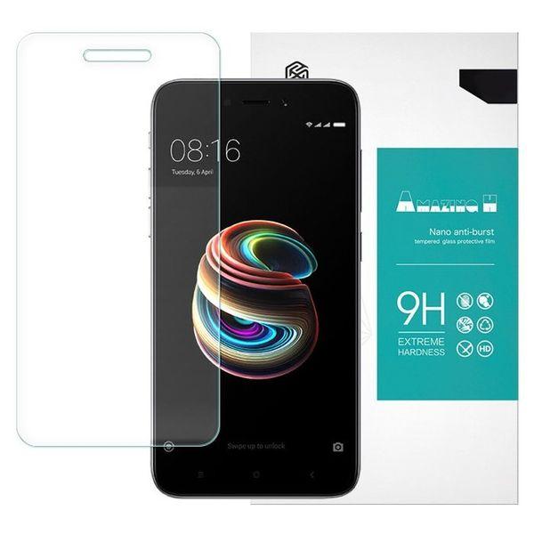 Nillkin Amazing H szkło hartowane ochronne 9H Xiaomi Redmi 5A zdjęcie 1