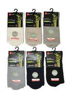 Skarpety Terjax Bamboo line bezuciskowe męskie art.015 Kremowy 45-47