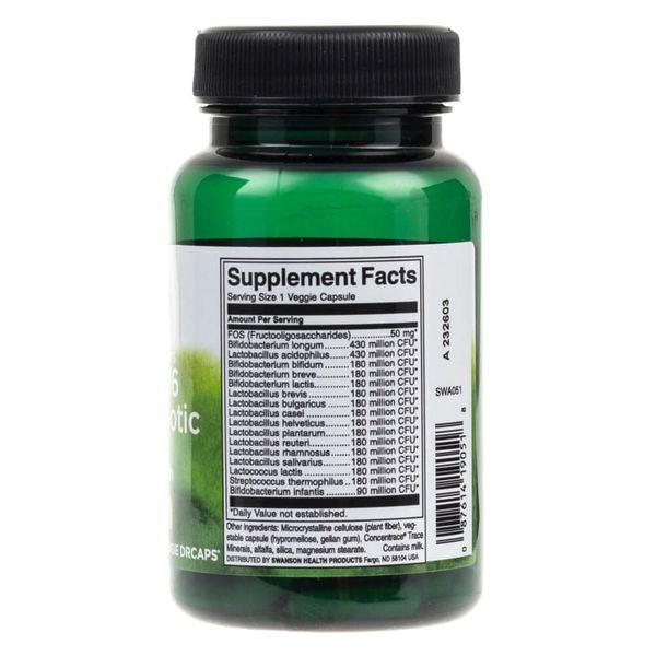 Swanson Ultimate Probiotyk (Probiotic) 16 szczepów - 60 kapsułek zdjęcie 2