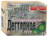 Mydło dziegciowe 4x100g | Nevskaya Cosmetica