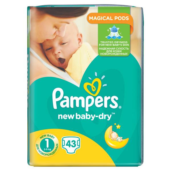 4 x Pieluchy Pampers New Baby 1 Newborn 43 sztuki (172 sztuki) zdjęcie 6