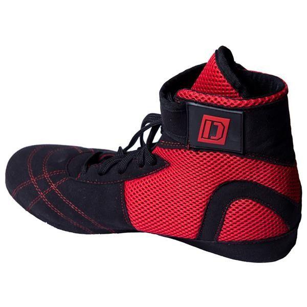 Buty Adidas Power Perfect 51 Lift G17563 obuwie do ciężarów