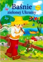 Baśnie zielonej ukrainy bajki dzieci 120 str a4 #