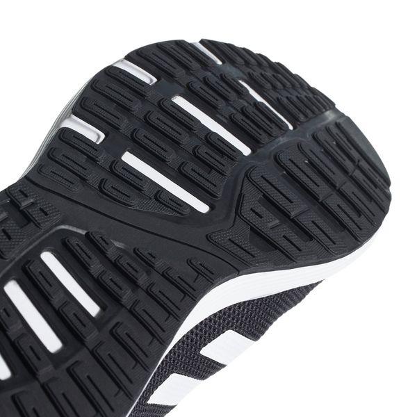 Buty m?skie adidas Cosmic 2 czarne B44880 44 23