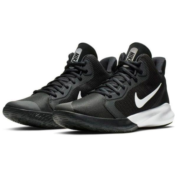 Buty do koszykówki Nike Marxman 832764 001