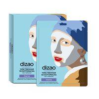 BOTO maska ze ślimakiem 3D  Dizao