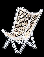 Krzesło Papilio White 84X82X97 Cm
