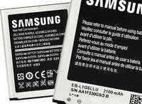 Bateria SAMSUNG EB-L1G6LLU S3 I9300 NFC 2100 mAh