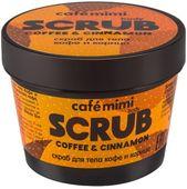 CafeMiMi Scrub do ciała Kawa z Cynamonem