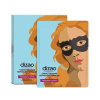 Maseczka włókninowa pod oczy z węglem | Dizao
