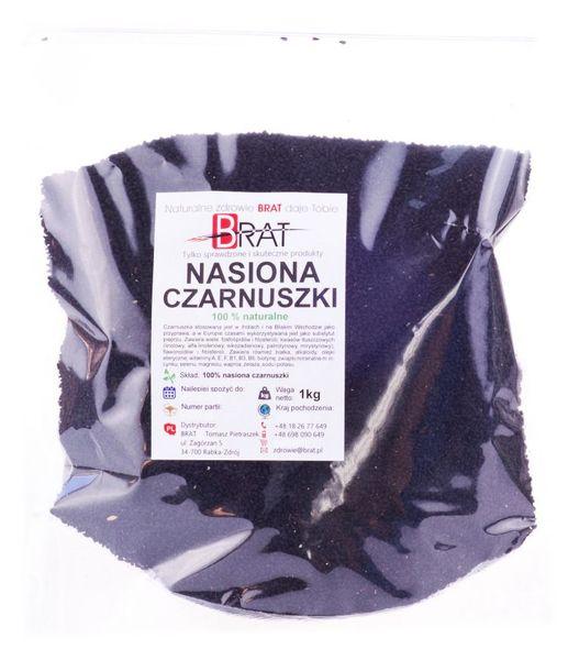 Nasiona z CZARNUSZKI, czarnuszka 1kg CZARNY KMINEK zdjęcie 1